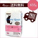カントリーロード キドニー プラス シニアケア  635g  総合栄養食 キャットフード 猫 腎臓ケア