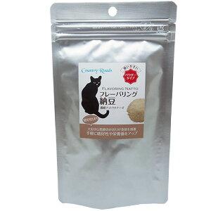 カントリーロード 納豆ソイナッツ(パウダー) 40g 猫用