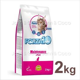 フォルツァ10 CAT Forza10 レギュラーメンテナンスフィッシュ-2kg