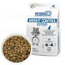 フォルツァ10 CAT ウェイトコントロールアクティブ(体重ケア療法食) 454g