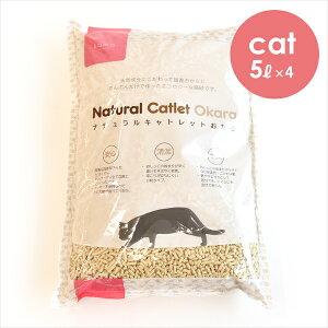 tama Natural Catlet Okara(ナチュラルキャトレットおから)5リットル×4袋
