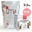 tama ボナペティ ボリュームパック 2.5kg + 450g増量 ★ キャットフード 成猫