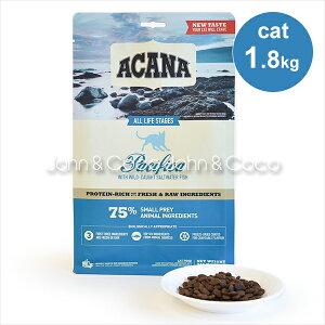 アカナ CAT パシフィカ-1.8kg キャットフード