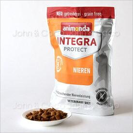 アニモンダ インテグラプロテクトCAT 腎臓ケア グレインフリー 300g キャットフード ニーレン 療法食