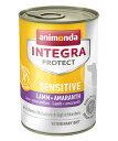 アニモンダ インテグラ アレルギーケア ウェット ラム+アマランス 400g ドッグフード