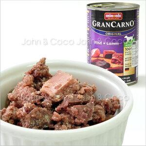 アニモンダ  グランカルノ アダルト 牛肉・子羊肉 400g   ドッグフード