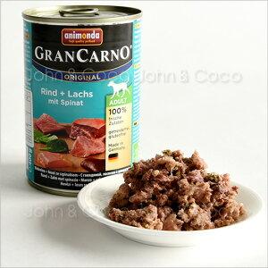 アニモンダ  グランカルノ アダルト 牛肉・サーモン・野菜 400g  ドッグフード