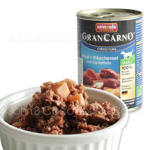 アニモンダ  グランカルノ アダルト 牛肉・アナゴ・野菜 400g   ドッグフード