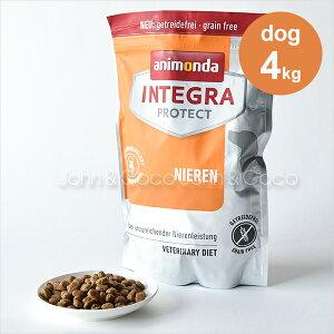 アニモンダ インテグラプロテクト 腎臓ケア グレインフリー 4kg ドッグフード 療法食 低リン ニーレン