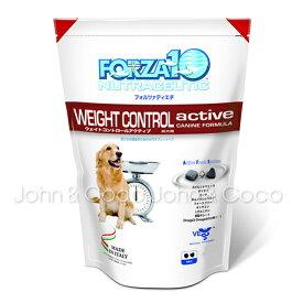 フォルツァ10 Forza10 ウェイトコントロールアクティブ(体重ケア療法食)-800g
