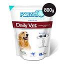 フォルツァ10 Forza10 デイリーベト(免疫維持用療法食)-800g