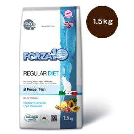 フォルツァ10 CAT Forza10 レギュラーダイエット フィッシュ-1.5kg