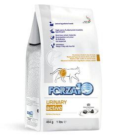 フォルツァ10 CAT Forza10 ウリナリーアクティブ(泌尿器ケア療法食) 454g