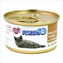 フォルツァ10 CATプレミアム ナチュラルグルメ缶 チキン・ツナ・チーズ75g