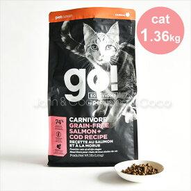 ゴー キャット カーニボア グレインフリー サーモン+コッド 1.36kg キャットフード