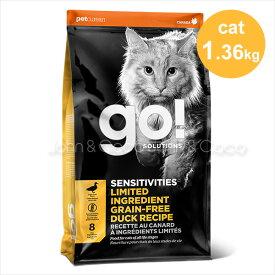 ゴー Go! キャット LID ダック 1.36kg キャットフード 猫