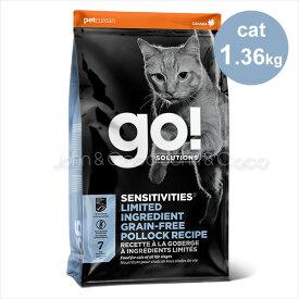 ゴー Go! キャット LID ポラック 1.36kg キャットフード 猫