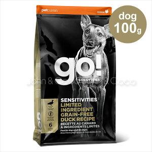 ゴー LID ダック 100g ドッグフード 犬用 お試しサイズ