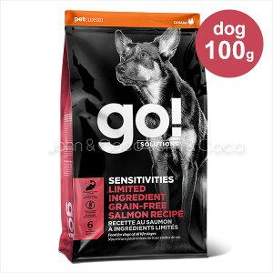 ゴー LID サーモン 100g ドッグフード 犬用 お試しサイズ