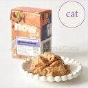 ナウ フレッシュ テトラパック ワイルドサーモンパテキャット 182g Now Fresh キャットフード 猫のウェット