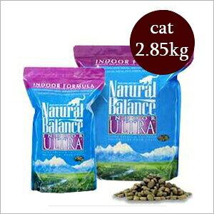ナチュラルバランス CAT インドアキャットフード 2.85kg