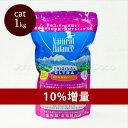 ナチュラルバランス 【10%増量】CAT オリジナルウルトラホールボディヘルスキャットフード 1kg