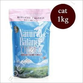 ナチュラルバランス CATリデュースカロリー 1kg