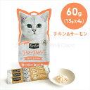 キットキャット パーピューレ チキン&サーモン-60g(15gX4) 猫 おやつ 小分け