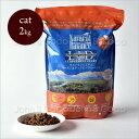 ナチュラルバランス CAT サーモン&チックピーフォーミュラ 2kg キャットフード 猫
