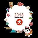 John&Coco 新春お楽しみ福袋 2018(犬用) ★あたり付★ 限定販売