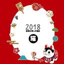 John&Coco J&C 新春お楽しみ福袋 2018(猫用) ★あたり付★ 限定販売
