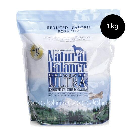 ナチュラルバランス リデュースカロリー(ダイエットシニア)1kg