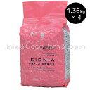 ナチュラルハーベスト (療法食) キドニア 腎臓ケア 1.36kg×4袋