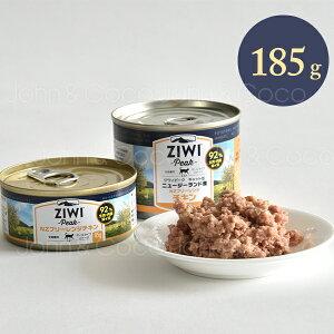 ジウィピーク ziwi キャット缶 NZフリーレンジチキン 185g キャットフード