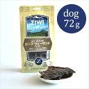 ジウィピーク ziwi オーラルヘルスケア ビーフウィーザンド 72g