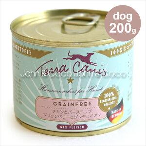 テラカニス グレインフリー チキン・パースニップ・ブラックベリー&ダンデライオン 200g