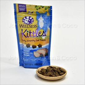 ウェルネス キトルズ チキン クランベリー入り 56g キャットトリーツ 猫のおやつ ノーグレイン 穀類不使用