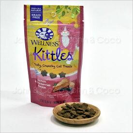 ウェルネス キトルズ サーモン クランベリー入り 56g  猫のおやつ ノーグレイン 穀類不使用