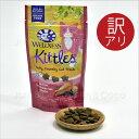 ウェルネス 【訳アリ】キトルズ サーモン クランベリー入り 56g 猫のおやつ ノーグレイン 穀類不使用