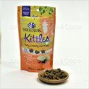 ウェルネス キトルズ ターキー クランベリー入り 56g  猫のおやつ ノーグレイン 穀類不使用