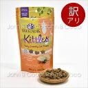 ウェルネス 【特別価格40%オフ】キトルズ ターキー クランベリー入り 56g 猫のおやつ ノーグレイン 穀類不使用