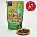 ウェルネス 【訳アリ】キトルズ ダック クランベリー入り 56g 猫のおやつ ノーグレイン 穀類不使用