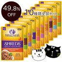 ウェルネス 【数量限定品】CAT トライアルセット キャットフード ノーグレイン 穀類不使用