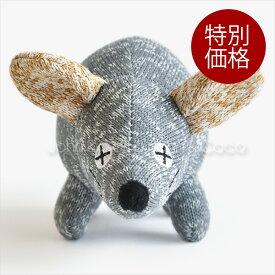 FAD 【特別価格】アニマル・プラッシュトイ・マウス・グレイ ねずみのおもちゃ 犬のおもちゃ