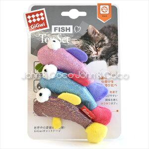 GiGwi【数量限定品】フィッシュトリオ 猫のおもちゃ