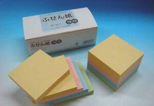 オリジナル付箋紙パステルアソート75mm×75mm(クリーム、桃、空、うぐいす)