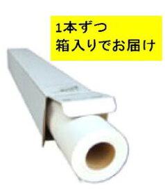 インクジェット檀紙610mm×20m巻