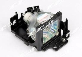 PROMETHEAN EST-P1-LAMP 対応純正バルブ採用交換用プロジェクターランプ