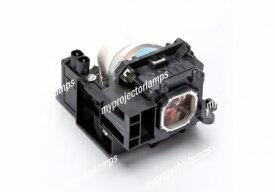 NEC NP15LP対応純正バルブ採用交換用プロジェクターランプ