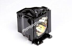 Panasonic ET-LAD57W対応純正バルブ採用交換用プロジェクターランプ